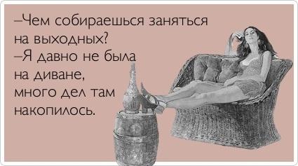 http://img0.liveinternet.ru/images/attach/c/6/89/786/89786716_atkritka_1342959996_424.jpg