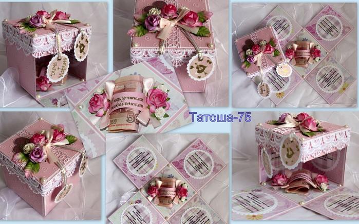 На свадьбу подарок коробочка 115