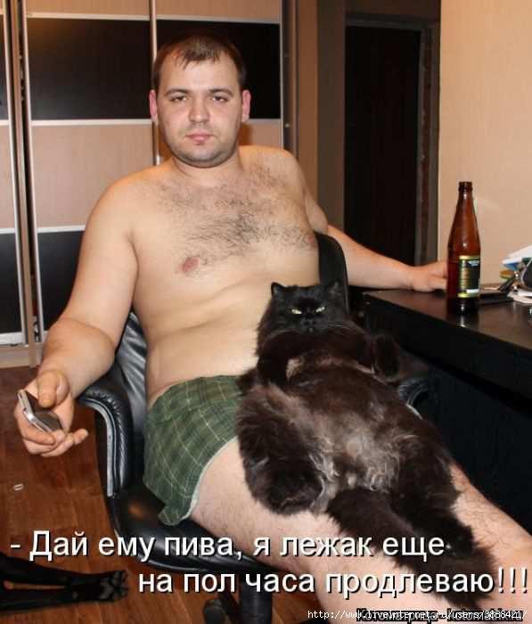 1342938621_kotomatritsa_48 (597x700, 135Kb)