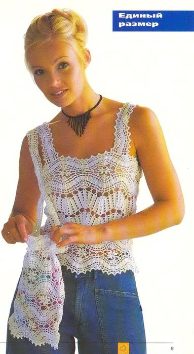 Золушка вяжет 85-2002-07 Спец выпуск Модели Франции_9 - копия (383x700, 45Kb)