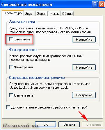 сравнению запрет использования правой кнопки мыши на сайте выбора