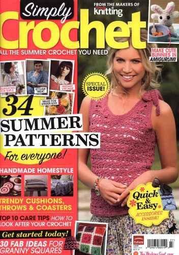 Специальный выпуск журнала вязание