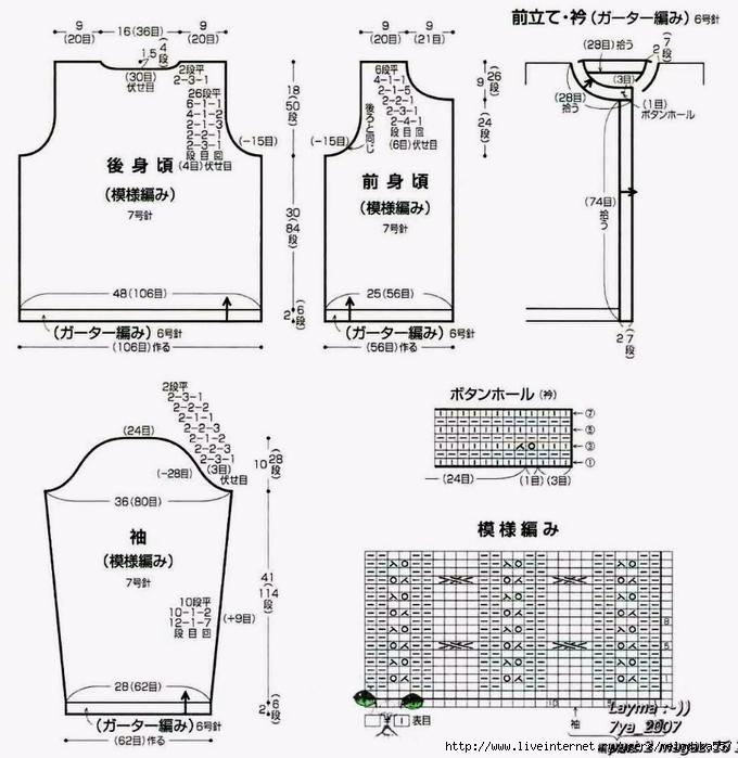 ррн1 (680x700, 227Kb)