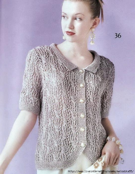 Woman's Handknit 1007_Page 033 (543x700, 316Kb)