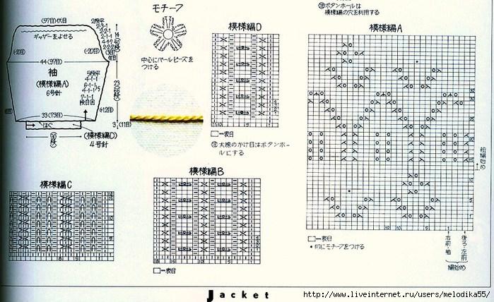 шшл3 (700x428, 241Kb)