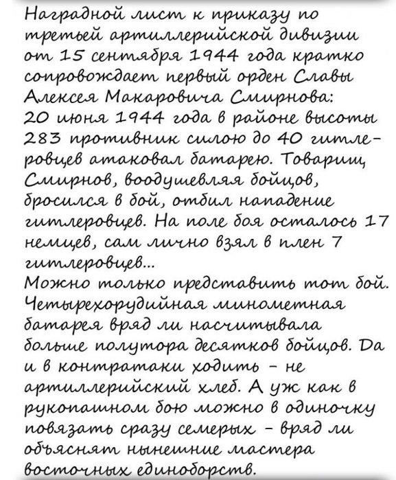 proshloe_izvestnogo_aktera_11_foto_2 (577x700, 114Kb)