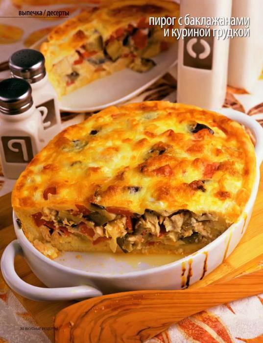Вкусные рецепты № 6 2012_30 (537x700, 61Kb)