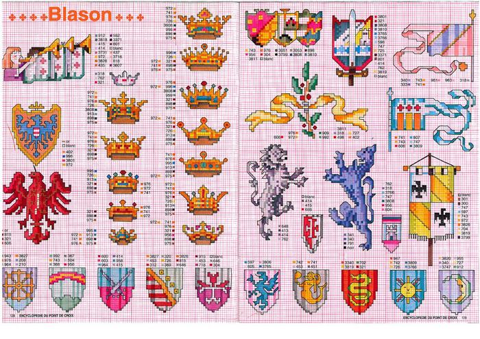 гербы короны1 (700x495, 639Kb)