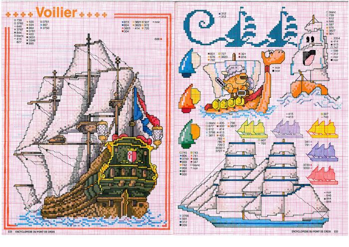 кораблики1 (700x495, 615Kb)