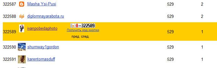 Безим5345345ени-1 (692x217, 43Kb)