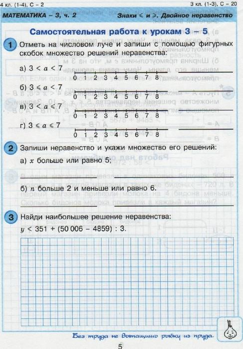 Решебник к книге новый деловой английский - Онлайн решебник по геометрии за 8 класс погорелов.