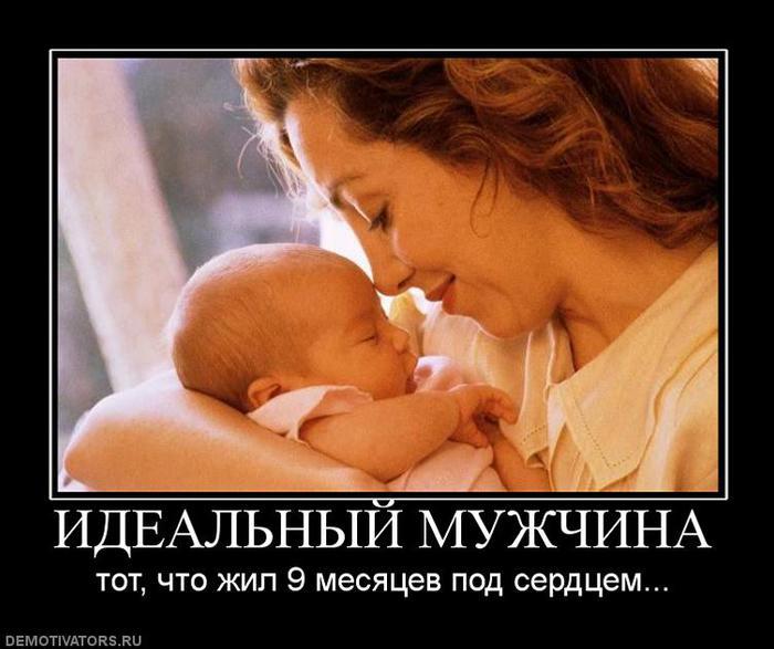 Сынуля извращенец порылся в белье матери онлайн 3 фотография