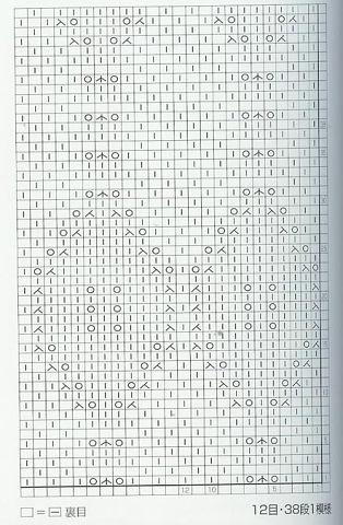 узор (314x480, 46Kb)