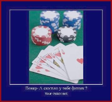 Сваты 4 в покер-клубе 14 серия