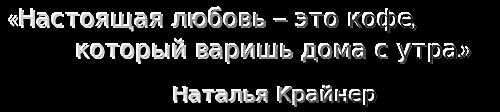 3166706_cooltext736677902_1_ (500x112, 46Kb)