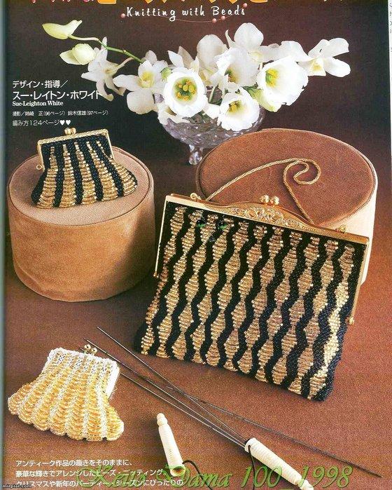 Плетется очень легко.