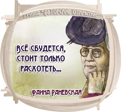 http://img0.liveinternet.ru/images/attach/c/6/89/883/89883880_large_66Vs4sLhWDw.jpg