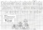 Превью 2 (600x418, 211Kb)