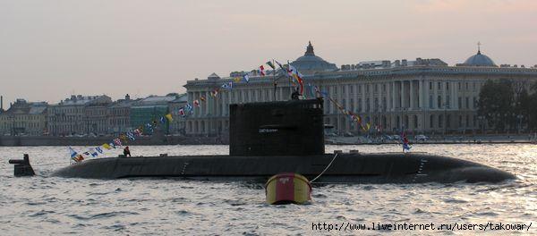 День ВМФ/1413032_IMG_0717 (600x264, 76Kb)