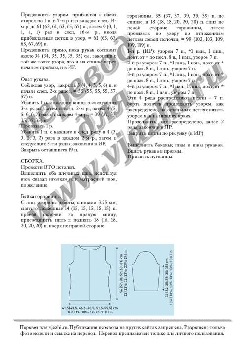 Cobalt_p3 (493x700, 158Kb)