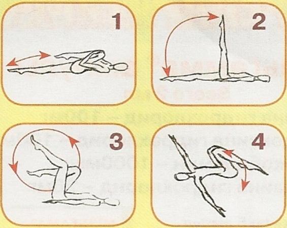 Упражнения лёжа на спине (565x449, 133Kb)