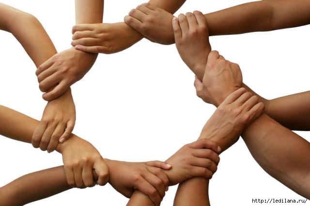 международный день дружбы (640x426, 83Kb)