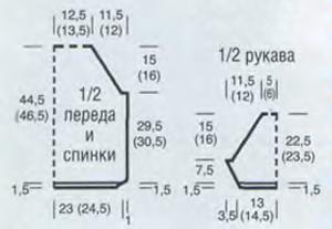 4403711_3083 (300x207, 30Kb)
