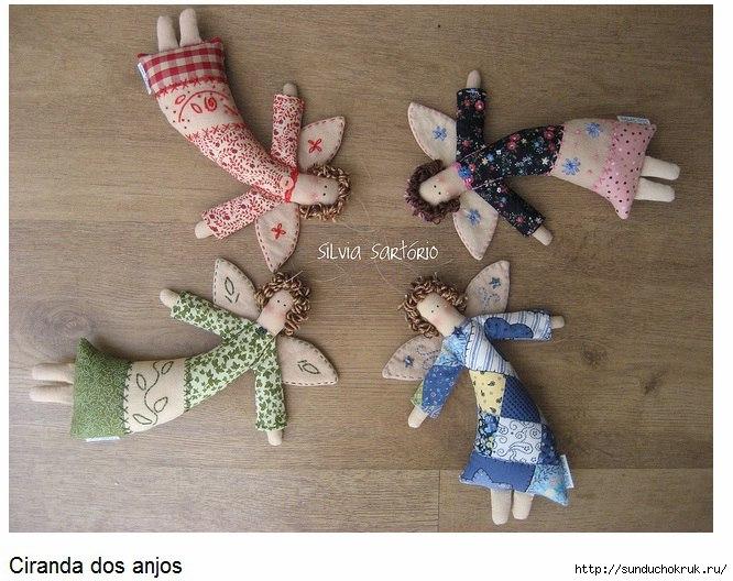 Сделать новогоднюю игрушку на елку своими руками
