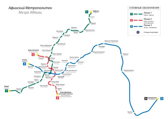 7. схема метро (700x499,
