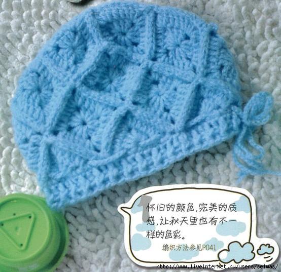 Детская шапочка из квадратных мотивов,вязаных крючком/4683827_20120731_094901 (554x537, 185Kb)