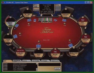 Покер с двумя колодами и костями