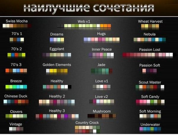 мода/3518263_cveta (600x456, 59Kb)