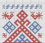 Превью рожаница1 (480x462, 249Kb)