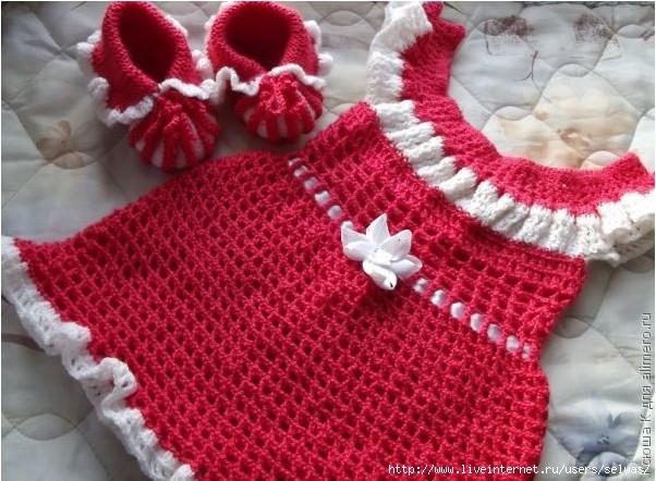 Платье ажурное и пинетки крючком для малышки/4683827_20120511_174333 (602x442, 190Kb)