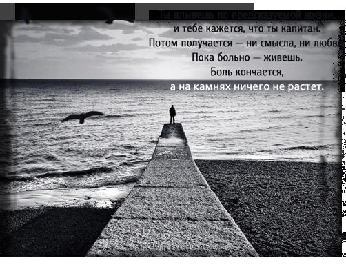 1343743476_kamen_ (502x400, 360Kb)