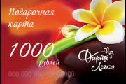 1000 (180x120, 39Kb)