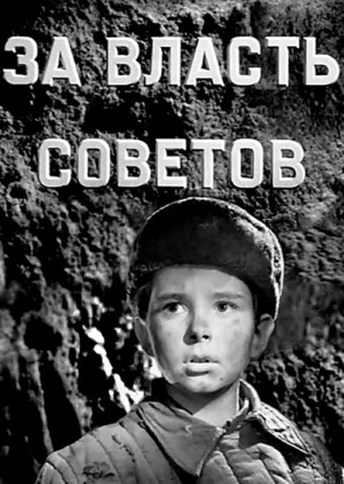 Режиссер: Борис Бунеев.