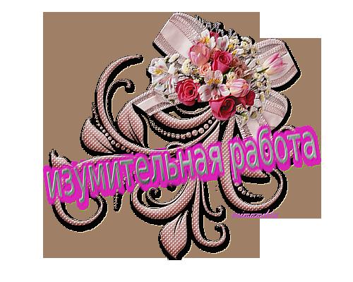 http://img0.liveinternet.ru/images/attach/c/6/89/971/89971952_9c9d734c4c.png