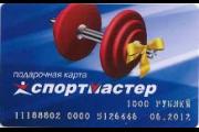 sport1000 (180x120, 41Kb)