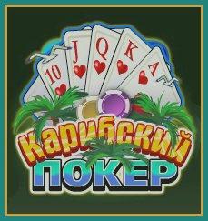 Книга покерное мышление