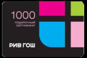 1001 (180x120, 14Kb)