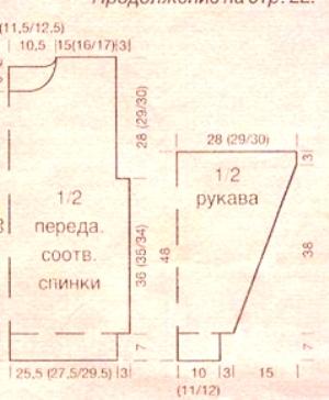 в-ж_п (300x364, 80Kb)