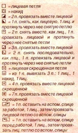 у-о-к-сх (259x439, 148Kb)