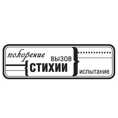 4d4b04795115f (376x376, 50Kb)