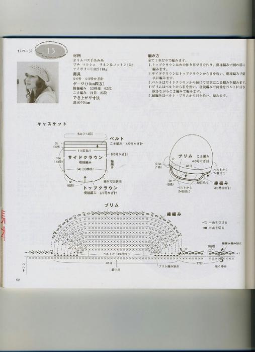 img052 (507x700, 275Kb)