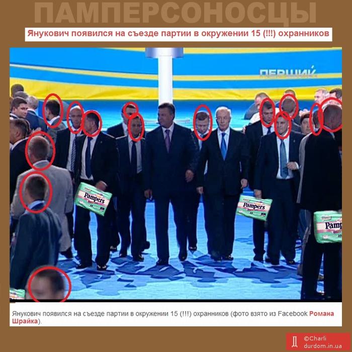 89953164_Hamohraniteli (700x700, 319Kb)