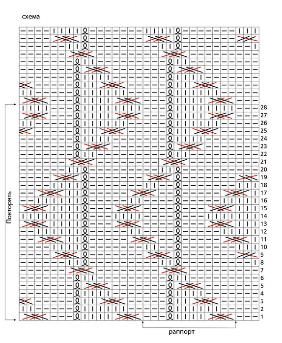 сумка элеган.1 (574x700, 140Kb)