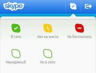skype (320x244, 9Kb)