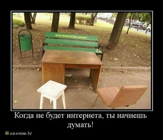 1257496630_demotivator070 (570x488, 60Kb)
