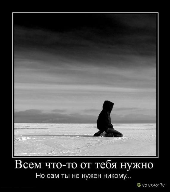 1258017631_demotivator091 (570x645, 50Kb)